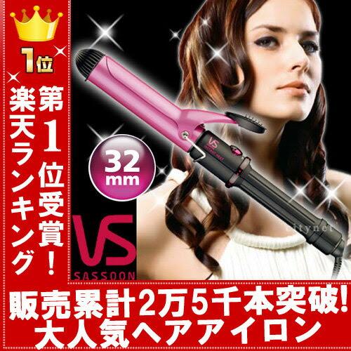 Amazon jp 売れ筋ランキング ヘアアイロン の中で最も人気  - ヘアカールアイロン おすすめ