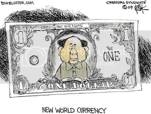 New World Currency