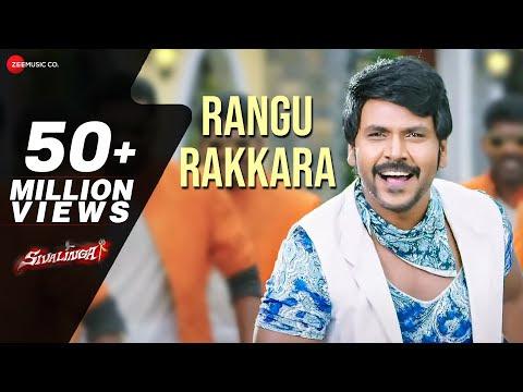 Sivalinga Tamil Movie Video songs