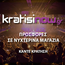 kratisinow