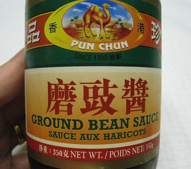 磨豉醬 Ground Bean Sauce