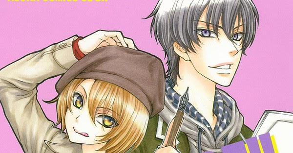 Love Stage!! Manga Ends on July 30 - News - Anime News Network