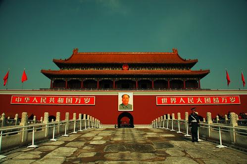 Tian An Men