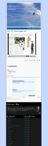 murmur in Firefox