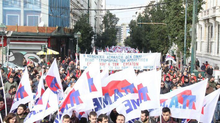 Σήμερα στις 6 μ.μ., το παναττικό συλλαλητήριο και απεργία στις 4 Φλεβάρη ενάντια στο αντιασφαλιστικό νομοσχέδιο
