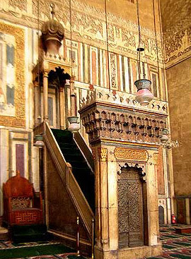 The Minbar of the mosque