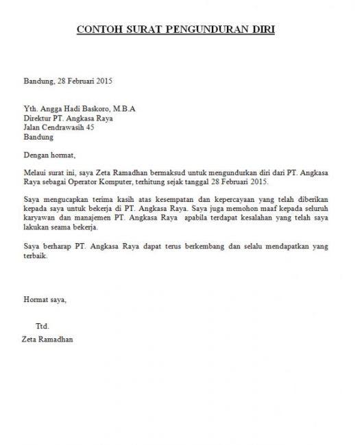 Contoh Surat Izin Kerja Dari Orang Tua Alfamart Id Lif Co Id