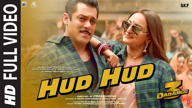 Hud Hud Dabang Song Lyrics | Dabangg 3 Song