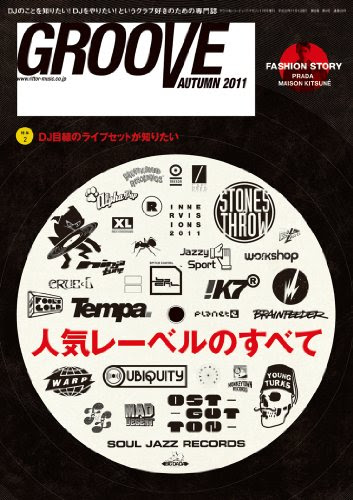 GROOVE AUTUMN 2011 サウンド&レコーディング・マガジン2011年11月号増刊