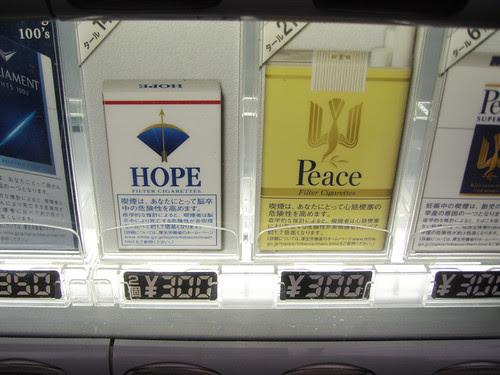 hope_peace_cigarettes