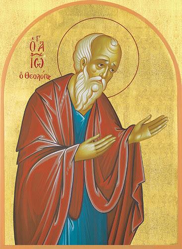 Ap-Ioannis