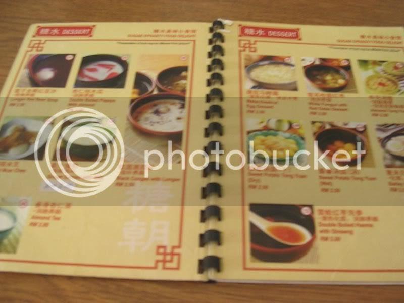 tangchao tong shui menu