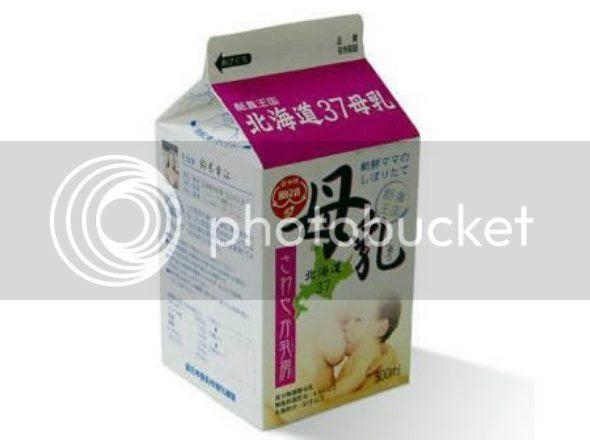 Air minum rasa susu ibu (ASI)