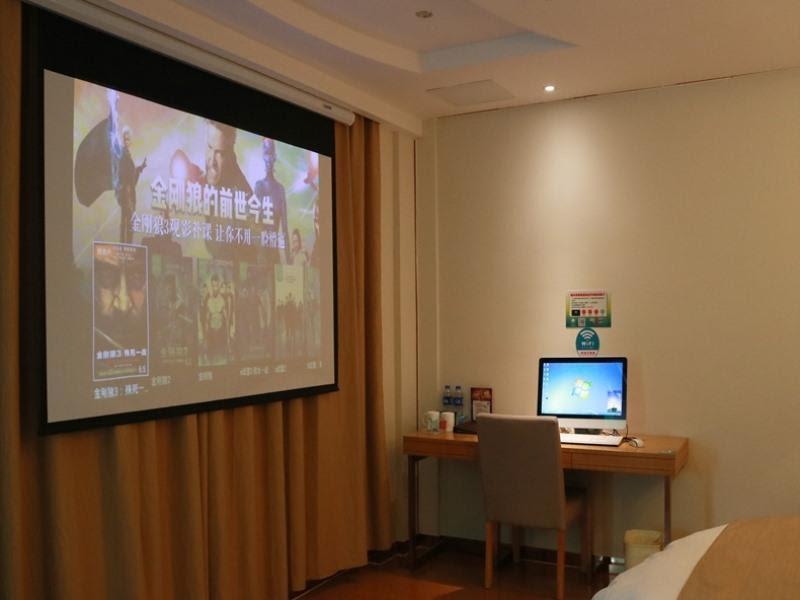 Price GreenTree Inn Maanshan Hanshan District Jiuwu Square Hotel