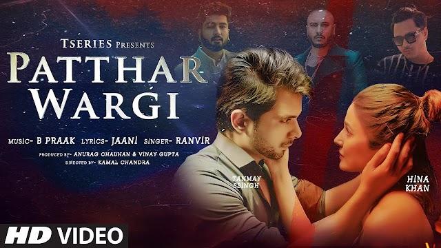 Patthar Wargi Song   Hina Khan   Tanmay Ssingh   B Praak   Jaani   Ranvir   T-Series - RANVIR Lyrics in Hindi & English