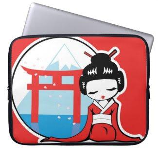 Esencia de Japón Funda Portátil
