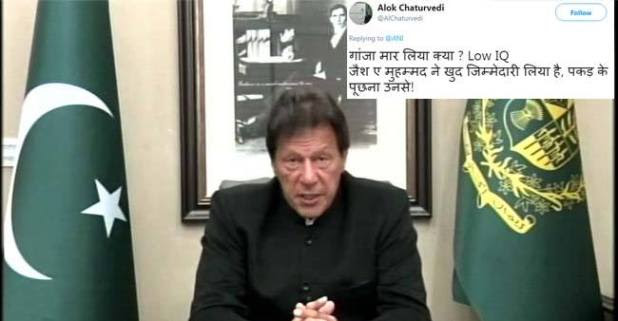 After 4 Days Of Pulwama Incident, Pak PM Expresses His Views, Tweeps Rages In Anger