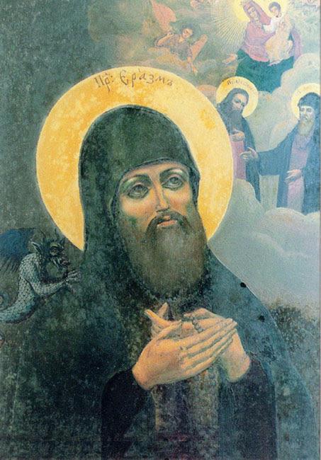 IMG ST. ERASMUS of the Kiev Caves Monastery