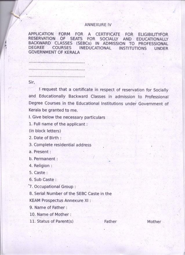 Non Creamy Layer Certificate Kerala Guidelines