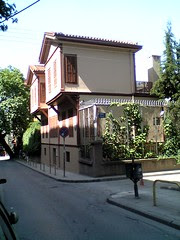 Atatürk Museum, 24 Apostolou Pavlou St., Thessaloniki, next to the Turkish Consulate. Birthplace of Mustafa Kemal Atatürk