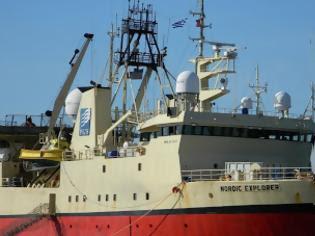 Φωτογραφία για Ξεκίνησαν οι έρευνες για πετρέλαιο - Το Nordic Explorer στην Κρήτη
