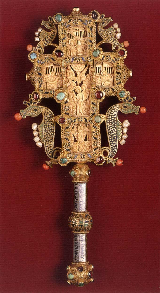 Κειμήλιο της Ιεράς Μεγίστης Μονής Βατοπαιδίου