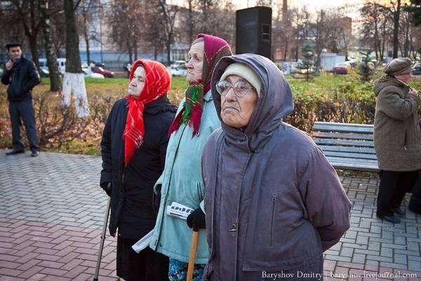Фото:   Голодные бунты «Новороссии»