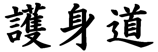 Difference Between Chinese Writing And Japanese Writing Difference