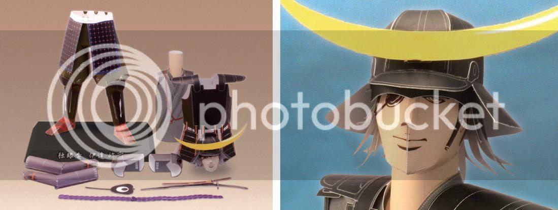photo samuraimassamunepapermodel0001_zpsa727bd18.jpg