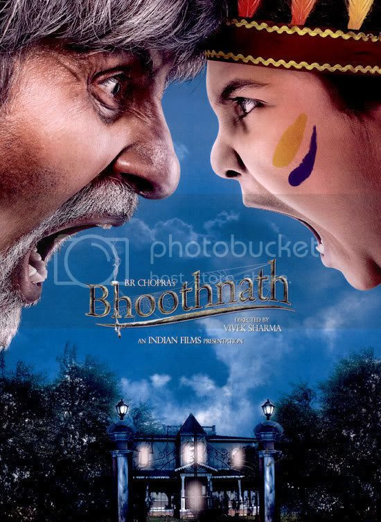 http://i298.photobucket.com/albums/mm253/blogspot_images/Bhoothnath/bhoothnath.jpg