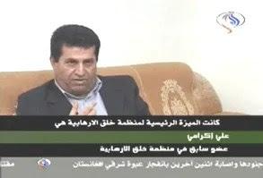 علی اکرامی مأمور وزارت اطلاعات 2