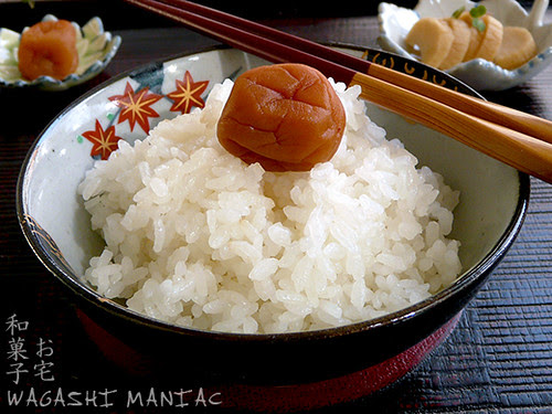 Japanese rice and tsukemono