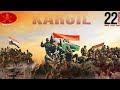 Indian Army - Kargil Victory day