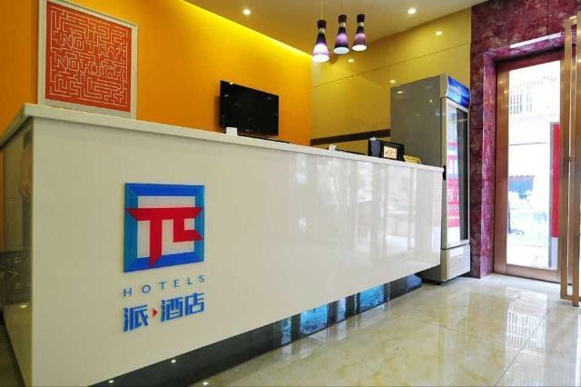 Pai Hotel Guiyang Fountain China World Trade Center Plaza Reviews
