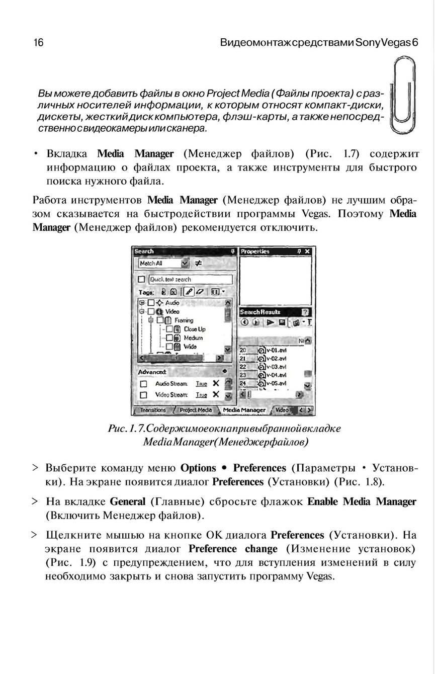 http://redaktori-uroki.3dn.ru/_ph/13/260981936.jpg