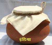handiya1