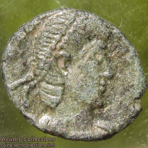Tiny Roman Coin Obverse, Constantius II