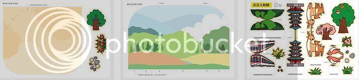 photo japan.scenes.diorama.003_zpsecuwyduw.jpg