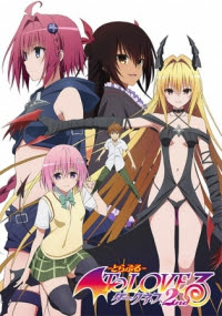 To Love-Ru: Trouble Darkness 2nd