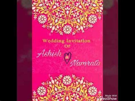 My brother Wedding invitation card  .. ?Ashish