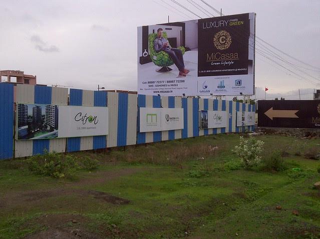 Vascon Citron, the next door neighbor of MiCasaa 1 BHK 1.5 BHK 2 BHK Flats opposite Ayurvedic College Kesnand Road Wagholi Pune 412 207