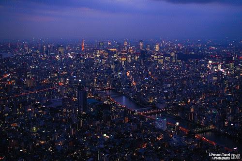 2013_Tokyo_Japan_Chap1_1