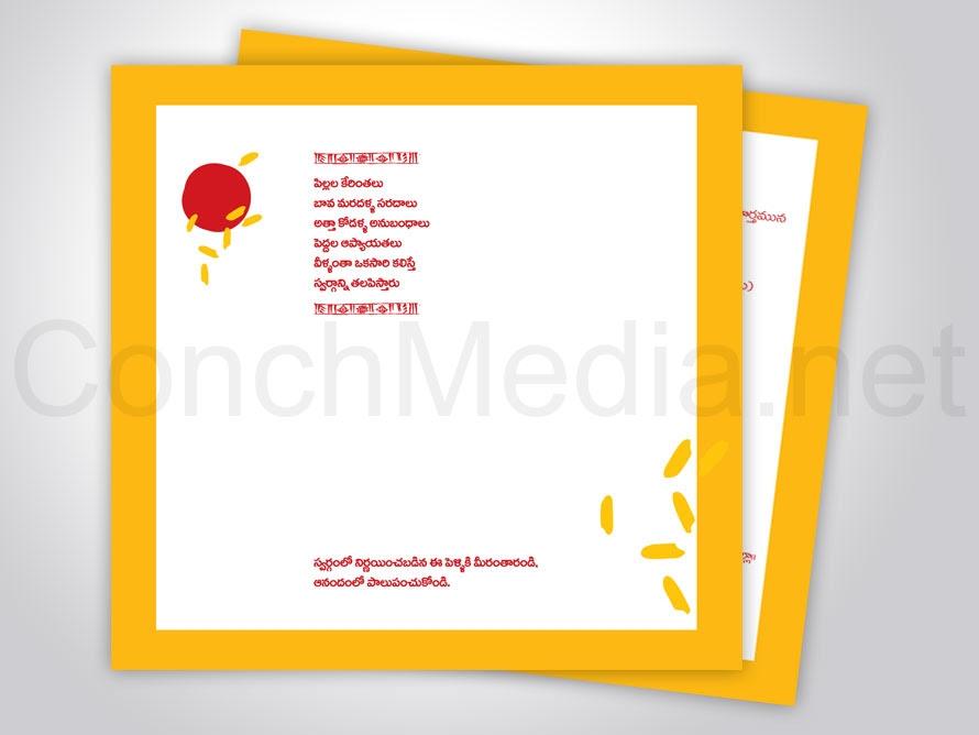 WeddingCard Designs