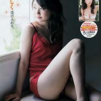 Magazine, Ono Nonoka (おのののか), Young Champion