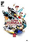 スーパーフォーミュラ 2015[前編] with 2014総集編 [DVD]