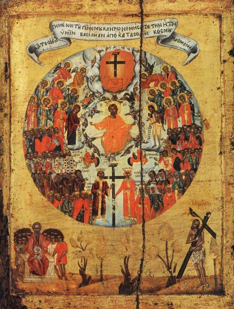 ΙΧΘΥΣ: Κυριακή των Αγίων Πάντων - Ερμηνεία της Αποστολικής ...