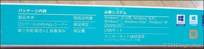 a00028_Logicool製キーボードK360rの購入レビュー_03