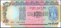 indP.86f100RupeesND199297sig.87C.RangarajanWK.jpg