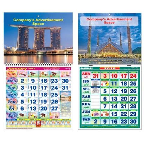 Calendar 2020 Kuda March