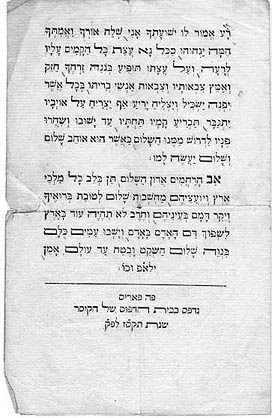 prayer page 3